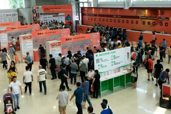 Asia's largest and the 4th biggest food innovation exhibition in the world, SIAL China 2018!